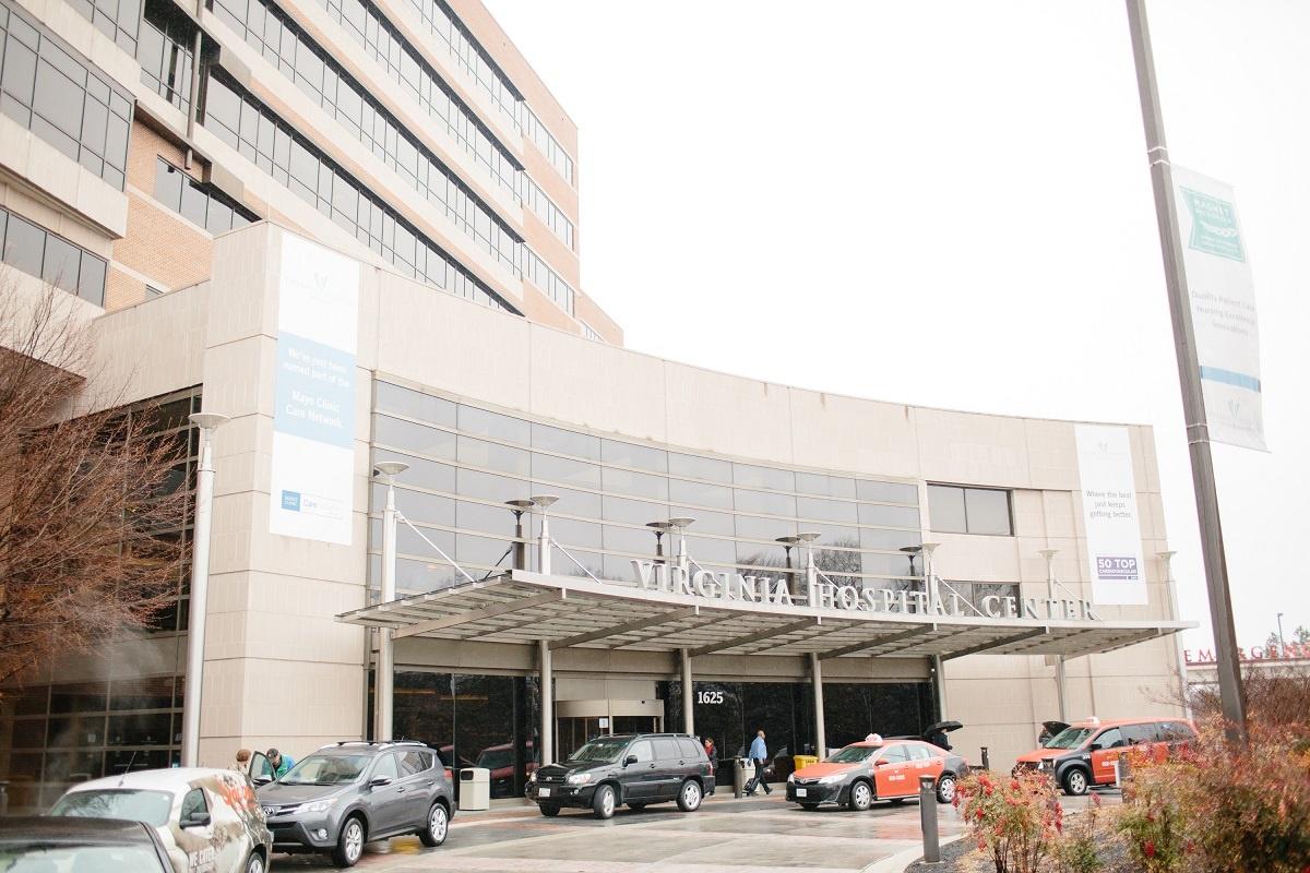 virginia hospital center - main entrance