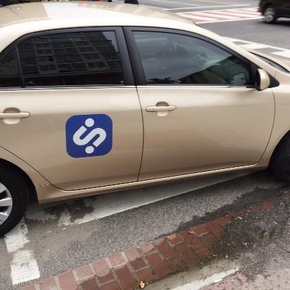 Split Car